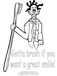 Gotta Brush - Boy